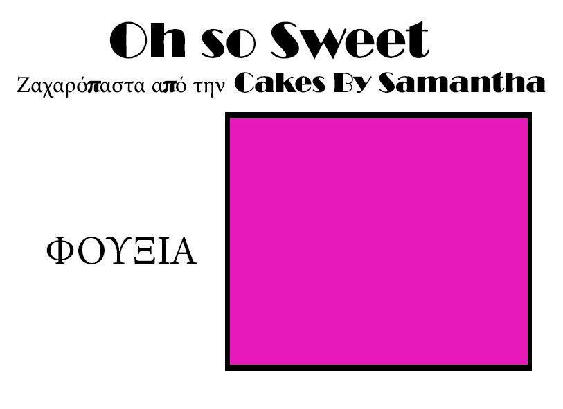 Ζαχαρόπαστα 'Oh So Sweet' από την Cakes By Samantha 1 Κιλό -FUCHSIA -ΦΟΥΞΙΑ