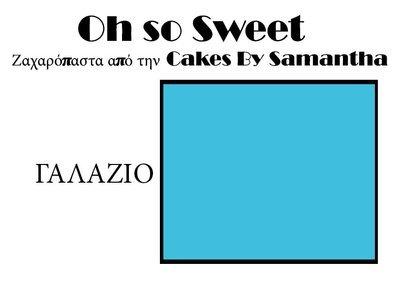 Ζαχαρόπαστα 'Oh So Sweet' από την Cakes By Samantha 1 Κιλό -LIGHT BLUE -ΓΑΛΑΖΙΟ