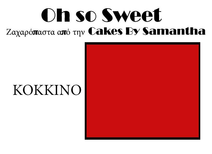Ζαχαρόπαστα 'Oh So Sweet' από την Cakes By Samantha 1 Κιλό -RED -ΚΟΚΚΙΝΟ