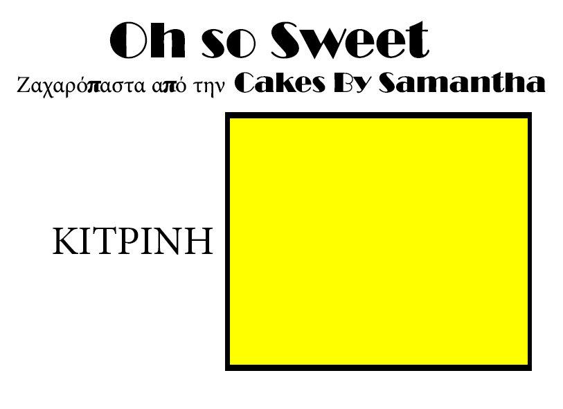 Ζαχαρόπαστα 'Oh So Sweet' από την Cakes By Samantha 1 Κιλό -YELLOW -ΚΙΤΡΙΝΗ