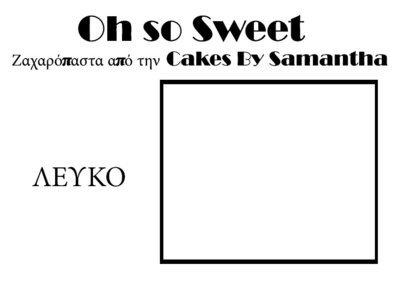Ζαχαρόπαστα 'Oh So Sweet' από την Cakes By Samantha 500γρ -WHITE -ΛΕΥΚΟ