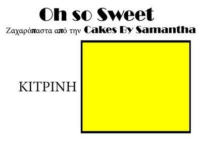 Ζαχαρόπαστα 'Oh So Sweet' από την Cakes By Samantha 500γρ -YELLOW -ΚΙΤΡΙΝΟ