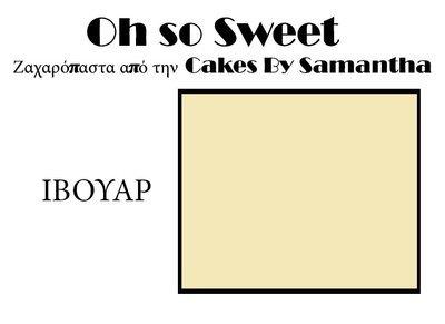 Ζαχαρόπαστα 'Oh So Sweet' από την Cakes By Samantha 250γρ -IVORY -ΙΒΟΥΑΡ