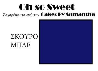 Ζαχαρόπαστα 'Oh So Sweet' από την Cakes By Samantha 250γρ -DARK BLUE -ΣΚΟΥΡΟ ΜΠΛΕ