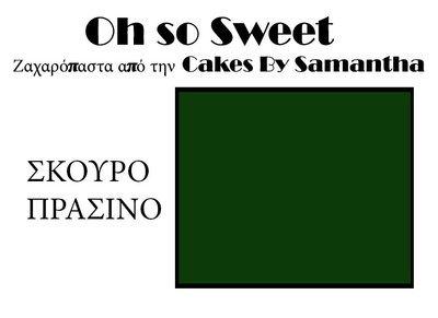 Ζαχαρόπαστα 'Oh So Sweet' από την Cakes By Samantha 250γρ -DARK GREEN -ΣΚΟΥΡΟ ΠΡΑΣΙΝΟ