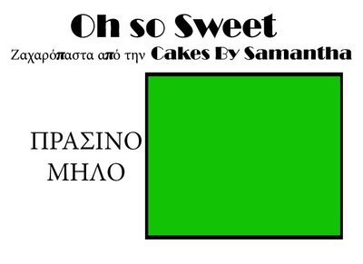 Ζαχαρόπαστα 'Oh So Sweet' από την Cakes By Samantha 5 Κιλά -APPLE GREEN -ΠΡΑΣΙΝΟ ΜΗΛΟ