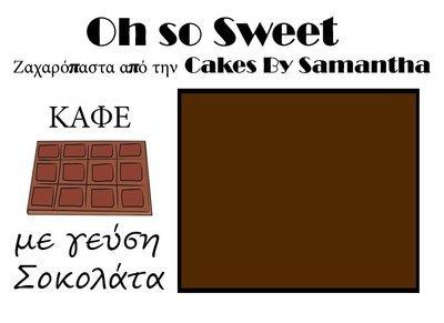 Ζαχαρόπαστα 'Oh So Sweet' από την Cakes By Samantha ΚΑΦΕ με ΓΕΥΣΗ ΣΟΚΟΛΑΤΑ 250γρ