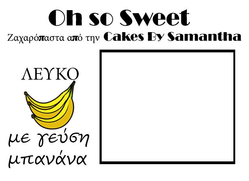 Ζαχαρόπαστα 'Oh So Sweet' από την Cakes By Samantha ΛΕΥΚΟ ΜΕ ΓΕΥΣΗ ΜΠΑΝΑΝΑ 1 Κιλό