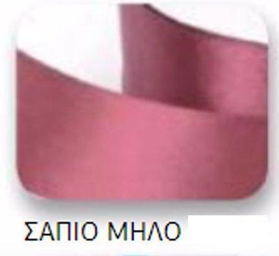 Ribbons - 6.5mm Dusky Pink Double Faced Satin Ribbon 100m - Κορδέλα Σατέν Διπλής Όψης Σάπιο Μήλο