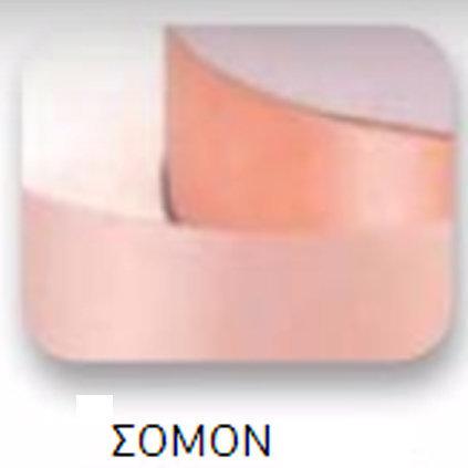 Ribbons - 6.5mm Peach Double Faced Satin Ribbon 100m - Κορδέλα Σατέν Διπλής Όψης Σομόν
