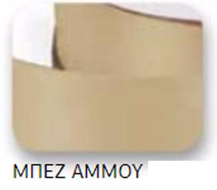 Ribbons - 6.5mm Beige Sand Double Faced Satin Ribbon 100m - Κορδέλα Σατέν Διπλής Όψης Μπεζ