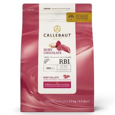 SALE!!! Callebaut Chocolate Callets -RUBY CHOCOLATE -Βέλγικη Σοκολάτα Ρουμπινί 2.5 Κιλά 31/10/2019