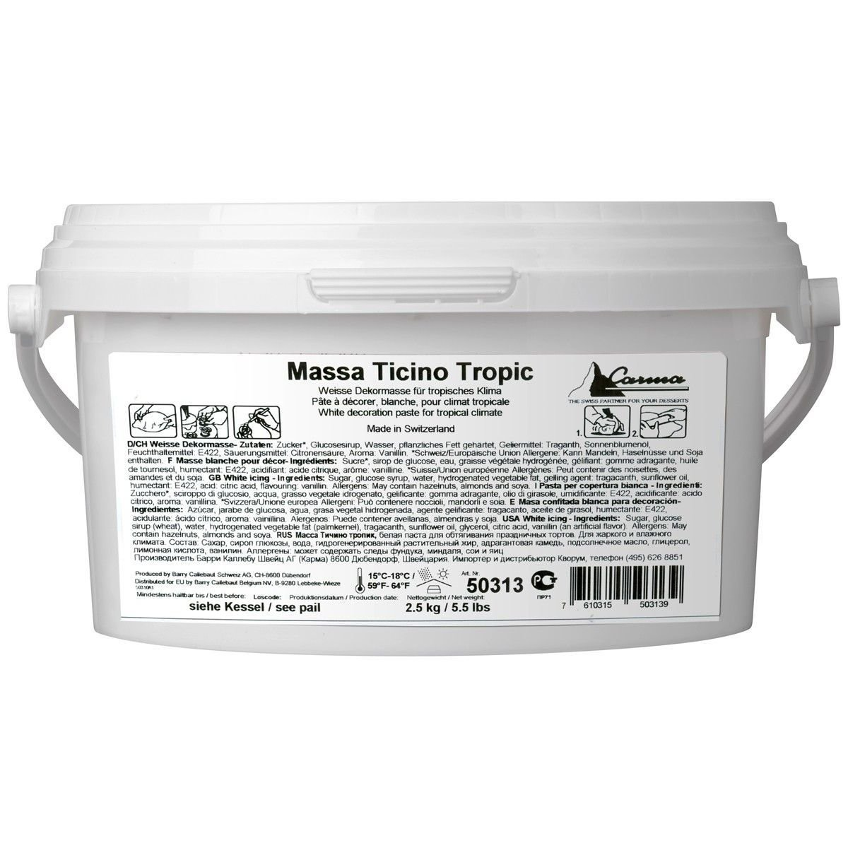 Carma - Massa Ticino Tropic Sugarpaste 2,5kg - Ζαχαρόπαστα Massa Ticino 2,5k