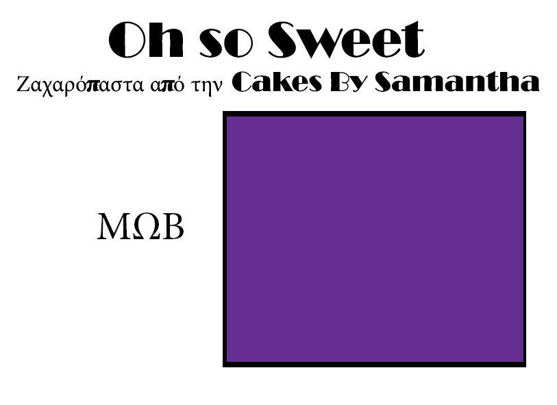 Ζαχαρόπαστα 'Oh So Sweet' από την Cakes By Samantha 1 Κιλό -PURPLE -ΜΩΒ