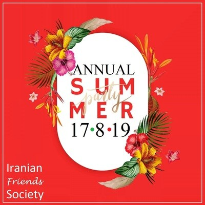 Annual Summer Party 2019