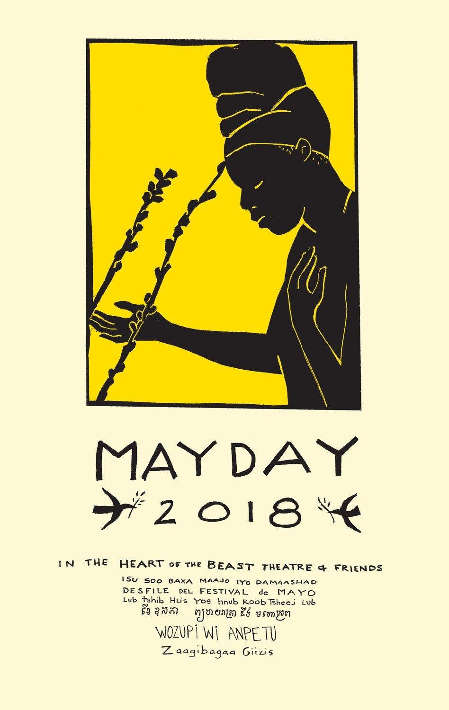 2018 MayDay Poster
