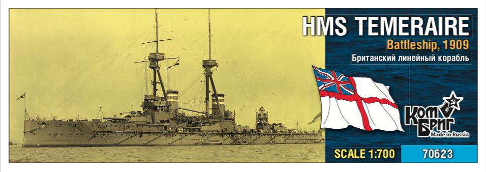 Combrig 1/700 HMS Temeraire 1909 #70623PE