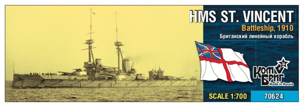 Combrig 1/700 HMS St. Vincent 1910 #70624PE