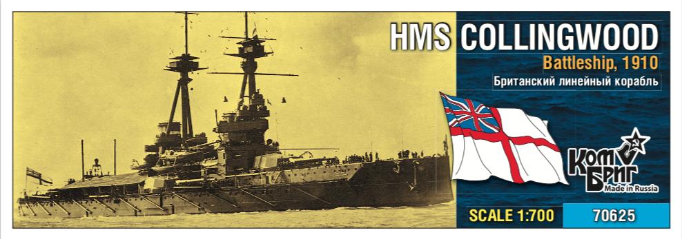 Combrig 1/700 HMS Collingwood 1910 #70625PE