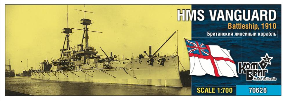 Combrig 1/700 HMS Vanguard 1910 #70626PE