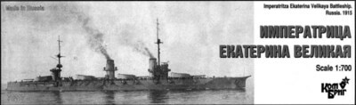 Combrig 1/700 Battleship Imperatritsa Ekaterina Velikaya, 1915 #70217PE