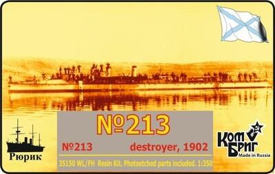 Combrig 1/350 №212/213 torpedo boat, resin kit
