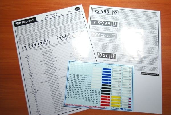 1/24 Russian Federation registration car plates decal Begemot