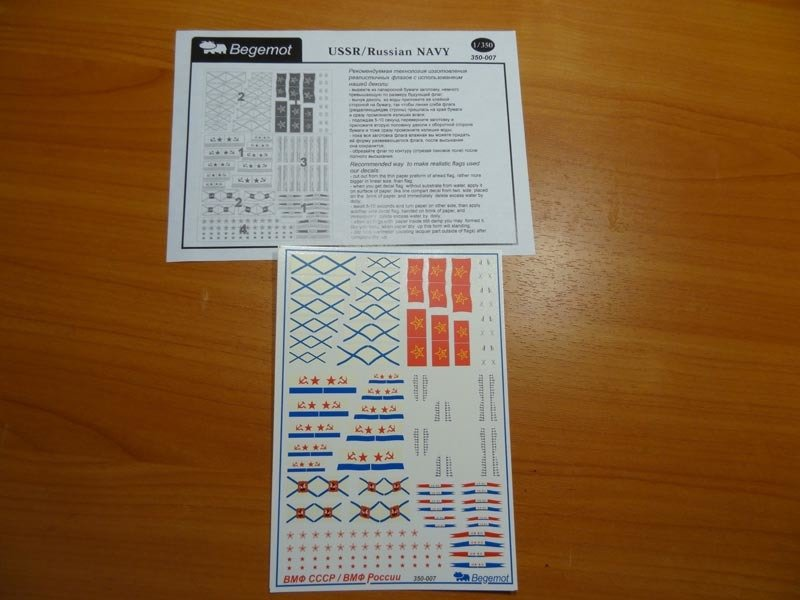 1/350 Russian/Soviet NAVY Decal Begemot