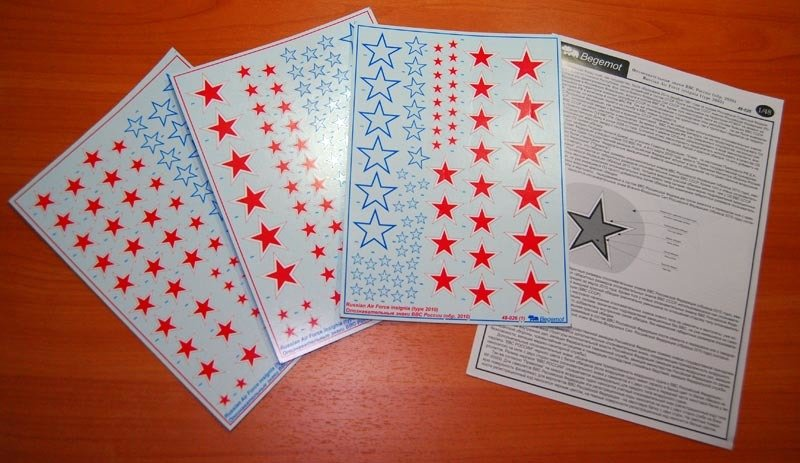 1/48 Russian Air Force insignia (type 2010) Decal Begemot