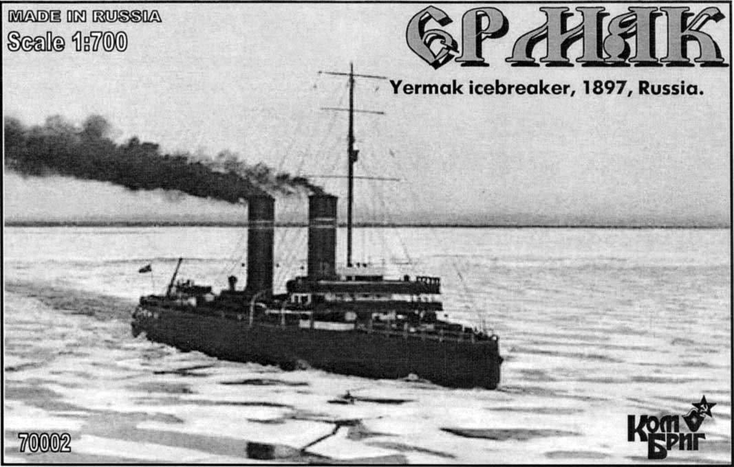 Combrig 1/700 Icebreaker Yermak, 1897 resin kit #70002