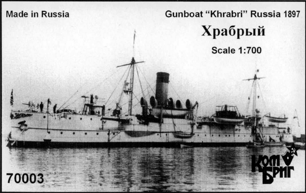 Combrig 1/700 Gunboat Khrabri, 1897 resin kit #70003