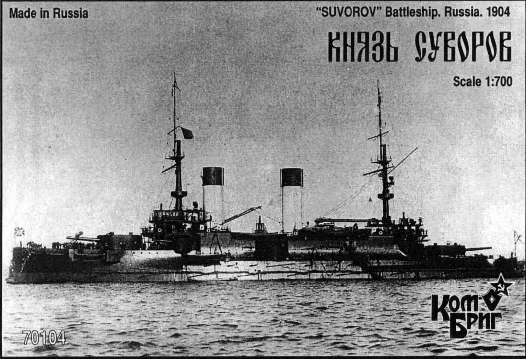 Combrig 1/700 Battleship Kniaz Suvorov resin kit #70104