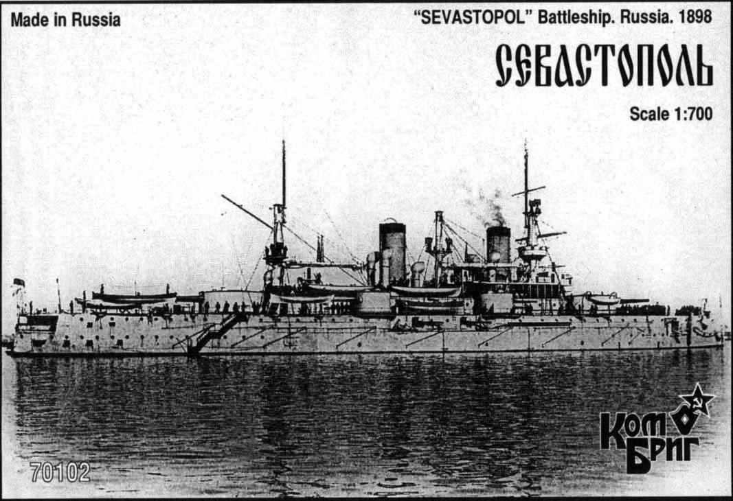 Combrig 1/700 Battleship Sevastopol (New Masters), 1898 resin kit #70102PE