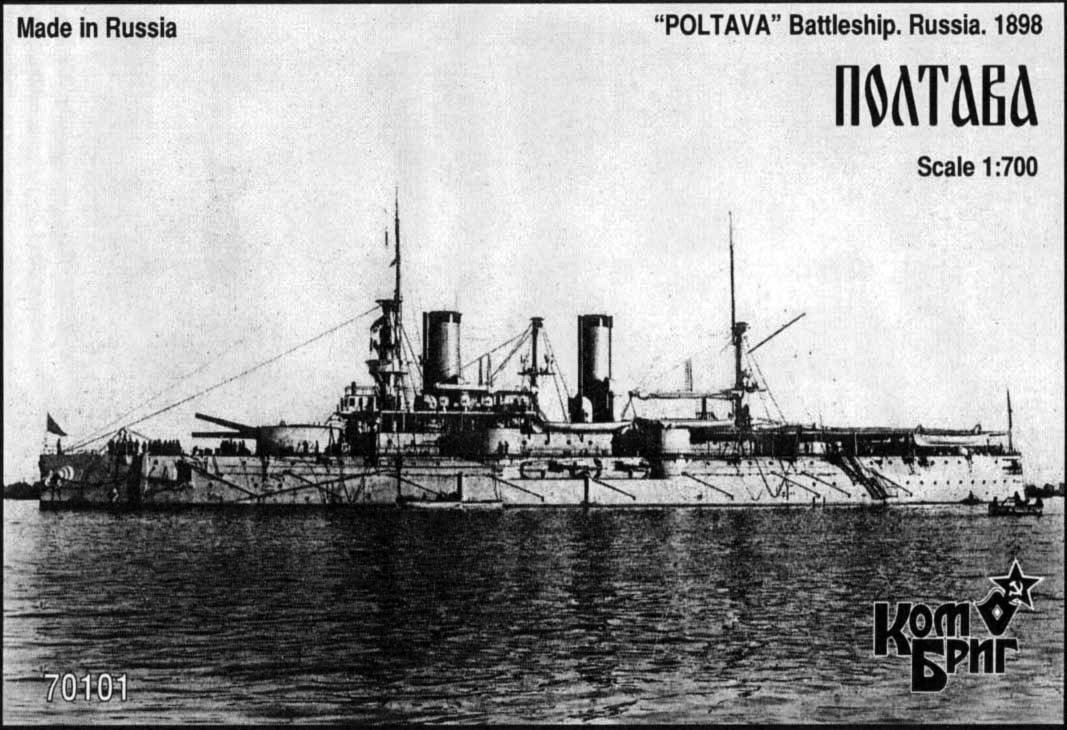 Combrig 1/700 Battleship Poltava (New Masters), 1898 resin kit #70101PE