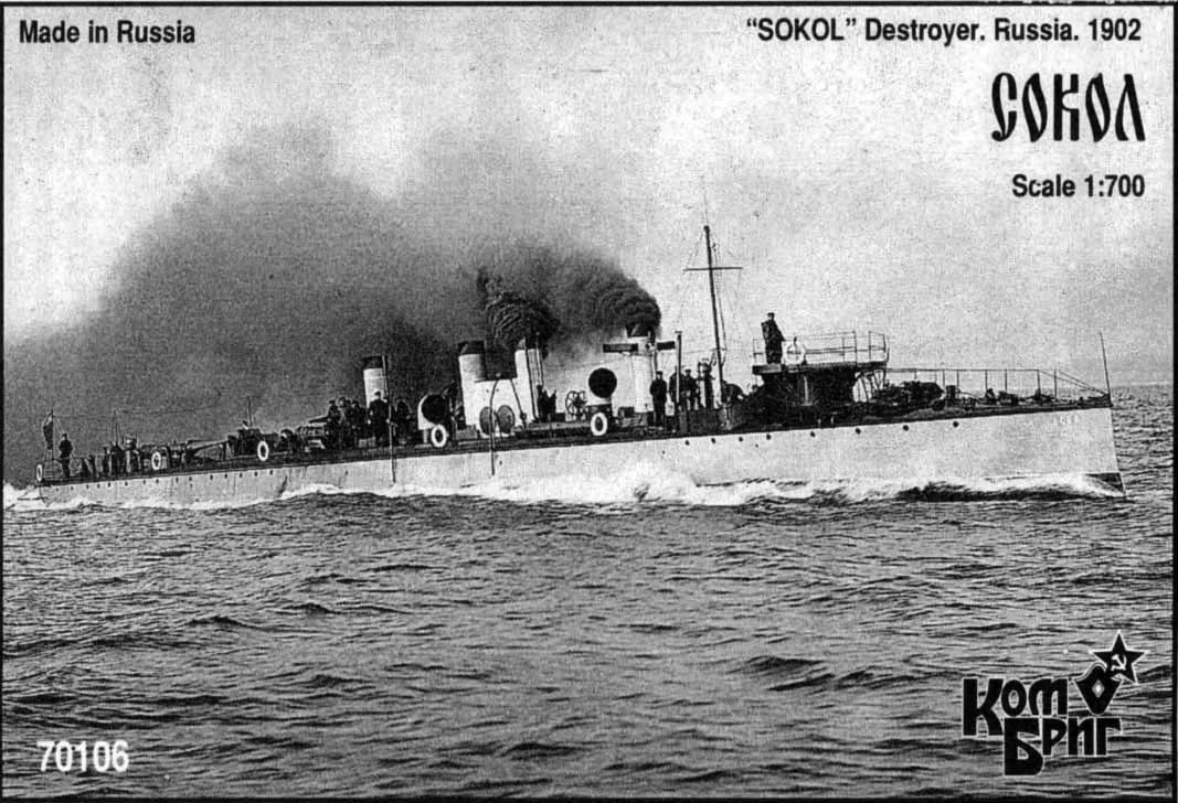 Combrig 1/700 Destroyer Sokol, 1902 resin kit #70106