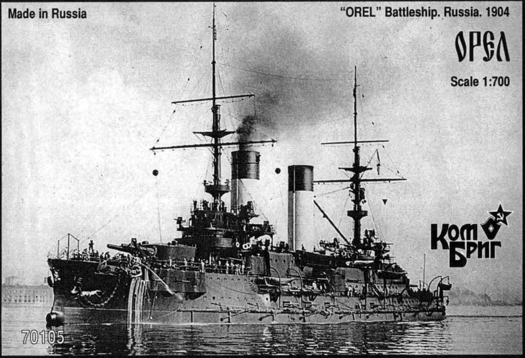 Combrig 1/700 Battleship Oryol, 1904 resin kit #70105