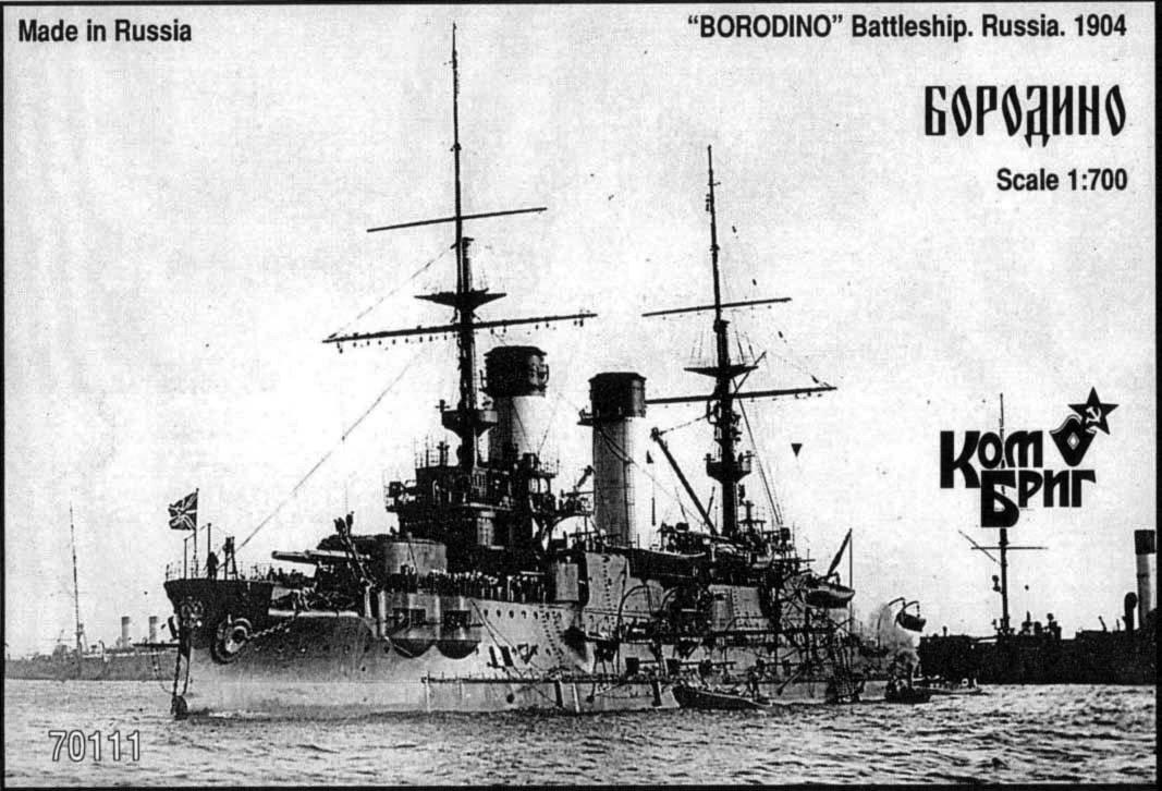 Combrig 1/700 Battleship Borodino, 1904 resin kit #70111