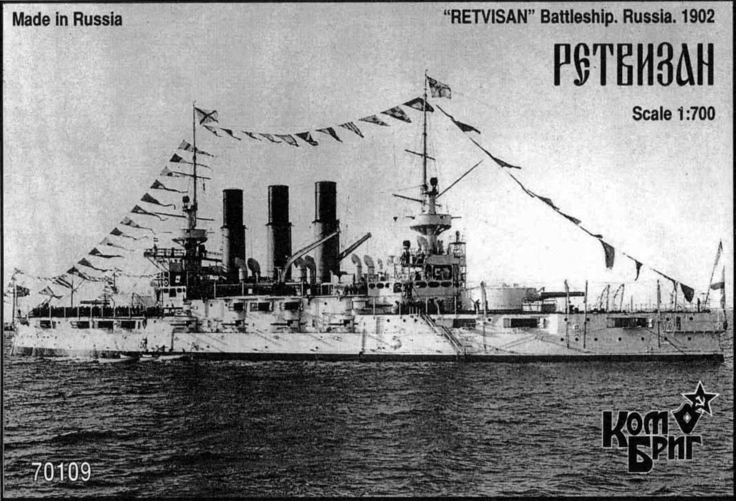 Combrig 1/700 Battleship Retvizan, 1902 resin kit #70109