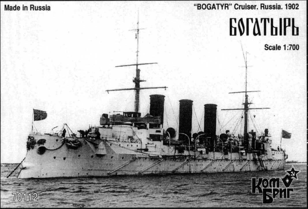 Combrig 1/700 Protected Cruiser Bogatyr, 1902 resin kit #70112