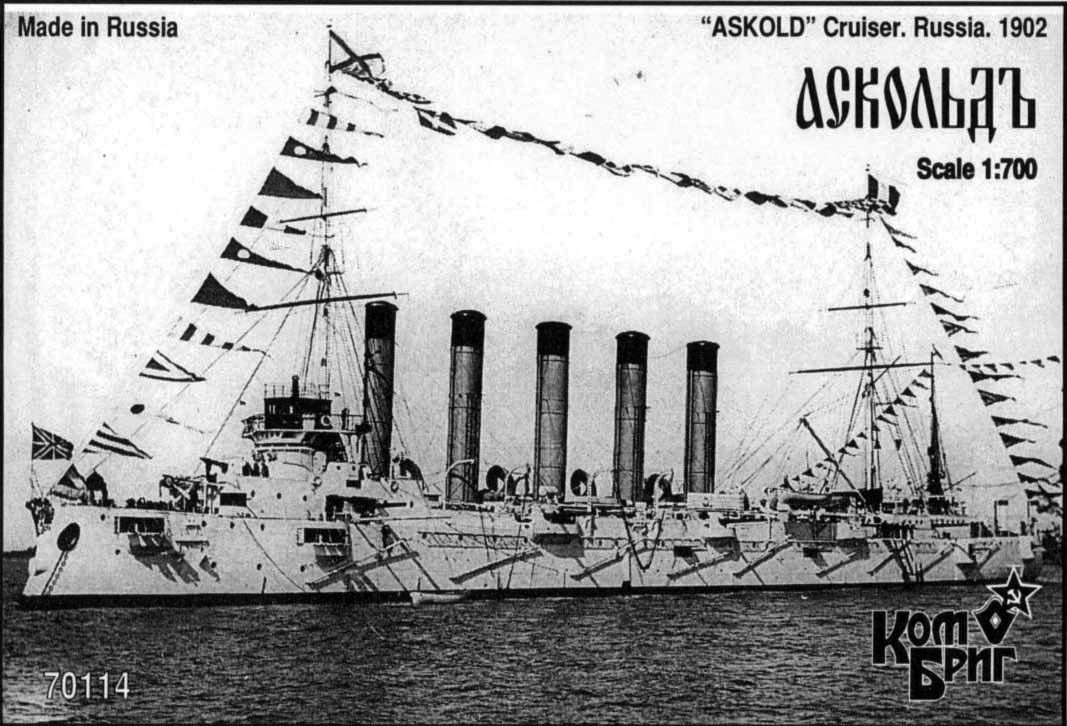 Combrig 1/700 Protected Cruiser Askold, 1902 resin kit #70114