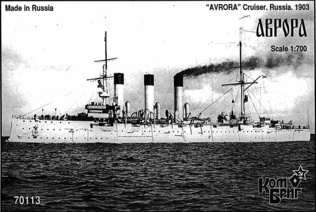 Combrig 1/700 Protected Cruiser Aurora, 1903 resin kit #70113