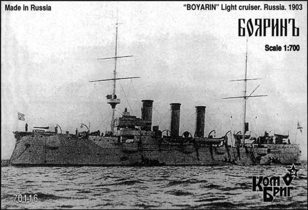 Combrig 1/700 Protected Cruiser Boyarin, 1903 resin kit #70116