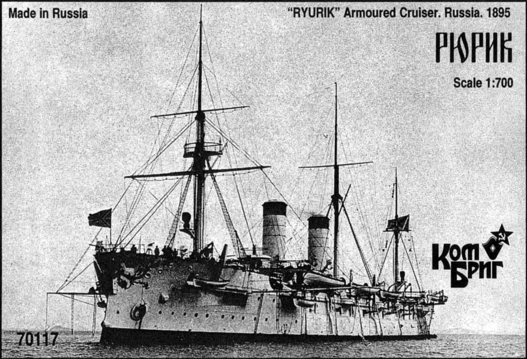 Combrig 1/700 Armored Cruiser Ryurik, 1895 resin kit #70117