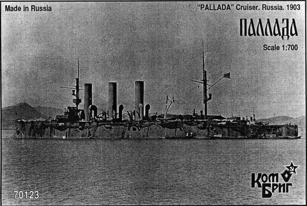 Combrig 1/700 Protected Cruiser Pallada, 1903 resin kit #70123