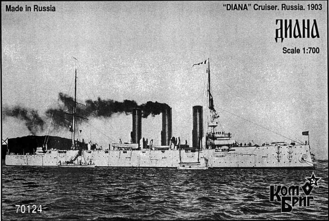Combrig 1/700 Protected Cruiser Diana, 1903 resin kit #70124