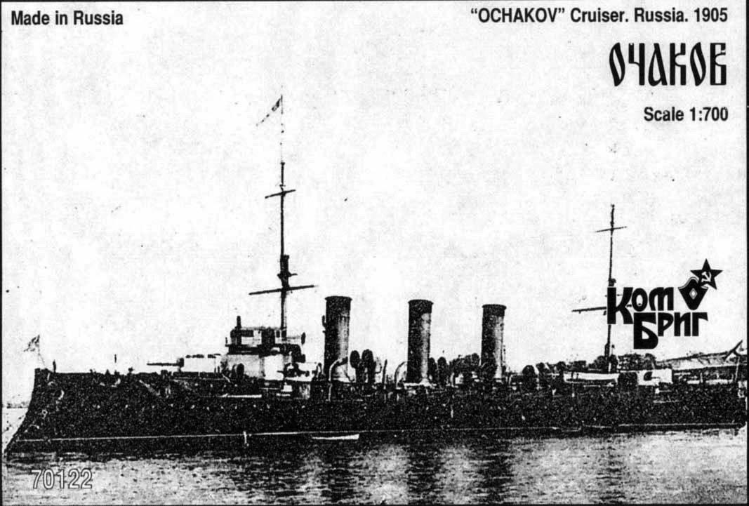 Combrig 1/700 Protected Cruiser Ochakov, 1905 resin kit #70122