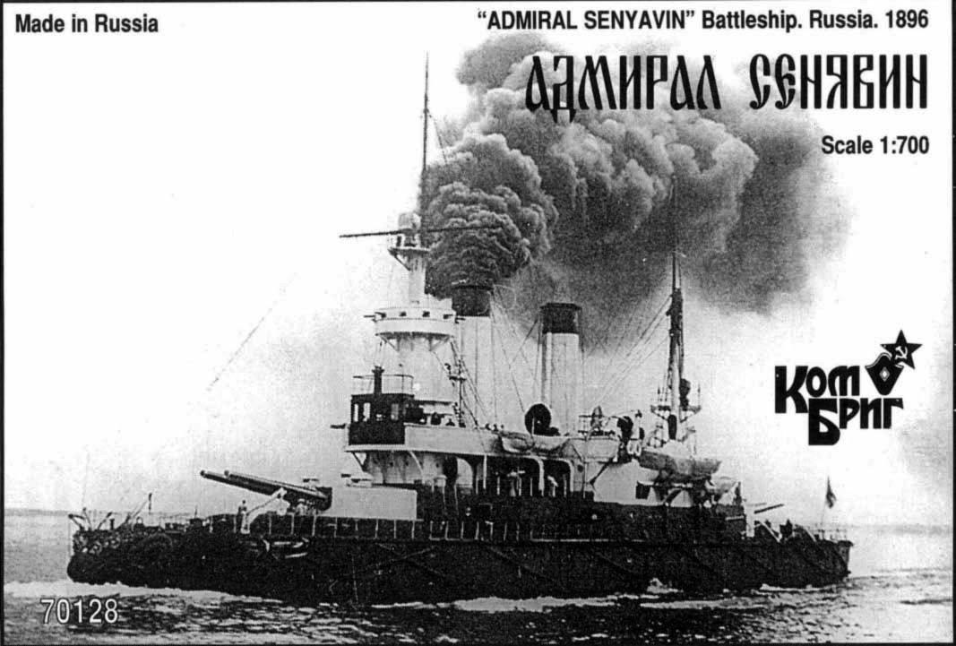 Combrig 1/700 Coast Defence Battleship Admiral Senyavin, 1896 resin kit #70128