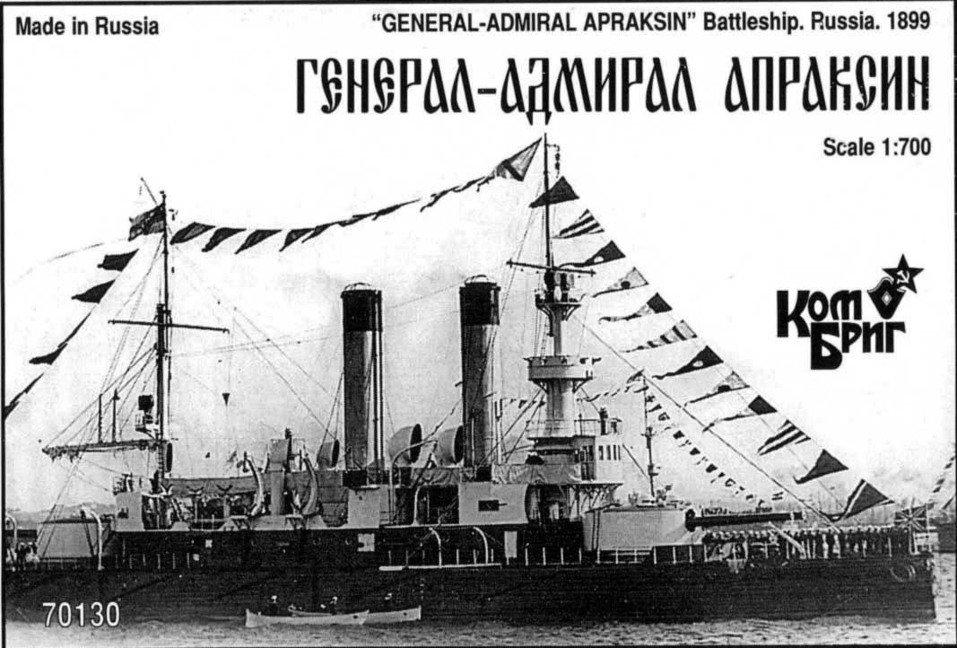 Combrig 1/700 Coast Defence Battleship General-Admiral Apraksin, 1899 resin kit #70130