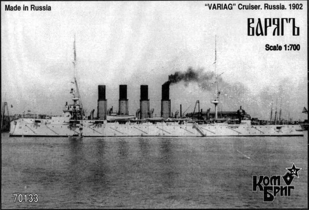 Combrig 1/700 Protected Cruiser Varyag, 1902 resin kit #70123