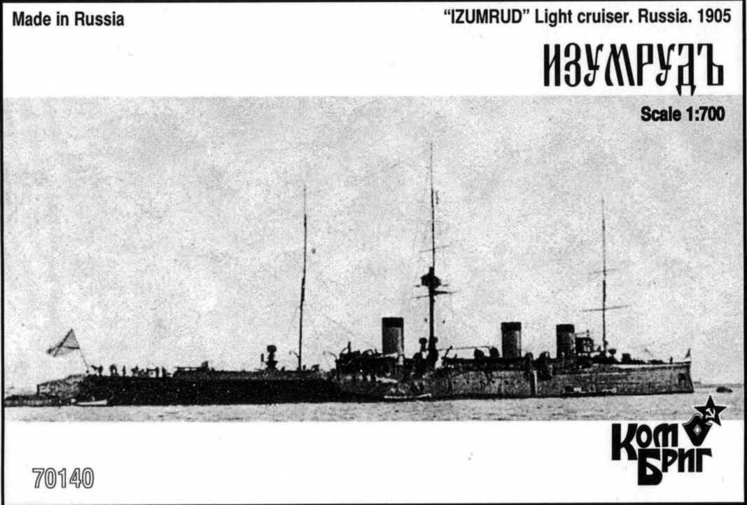Combrig 1/700 Light Cruiser Izumrud, 1905 resin kit #70140